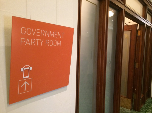 A sign at the entrance to the 'government party room'.